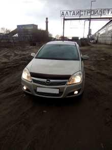 Opel Astra, 2007 г., Барнаул