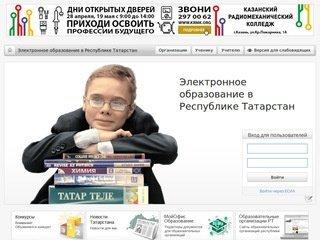 Модели онлайн бугульма веб модели бишкек видео
