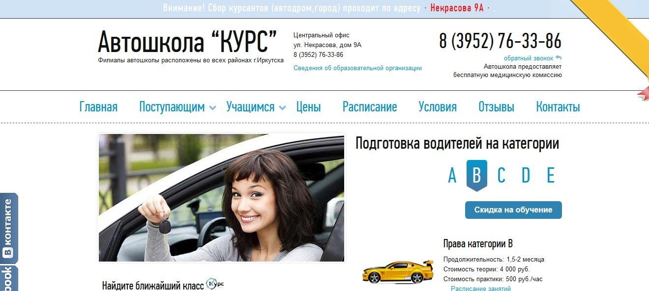 Екатеринбург инструктором с стоимость вождения часа в чите стоимость кв час