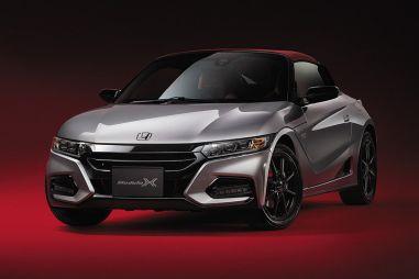 Honda выпустила S660 с заводским тюнингом