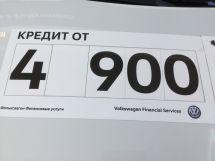 Volkswagen Polo 2016 отзыв владельца | Дата публикации: 05.01.2017