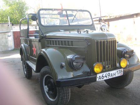 ГАЗ 69 1962 - отзыв владельца