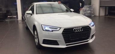 Audi A4 2017 отзыв автора | Дата публикации 16.05.2018.