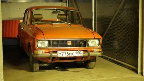 Москвич 2138, 1976