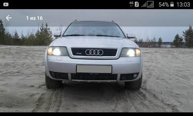 Audi A6, 0