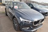 Volvo XC60. СИНИЙ МЕТАЛЛИК, DENIM BLUE (723)