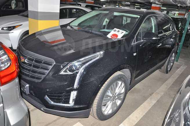 Cadillac XT5, 2017 год, 3 840 000 руб.