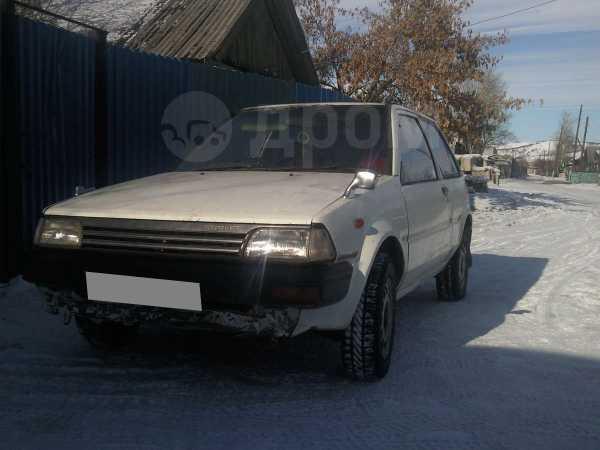 Toyota Starlet, 1985 год, 20 000 руб.