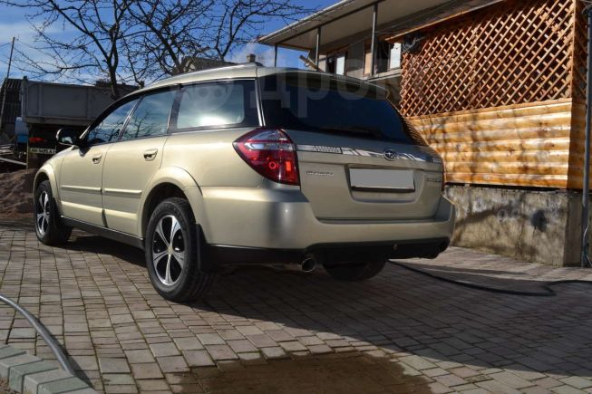 Subaru Outback, 2008 год, 645 634 руб.
