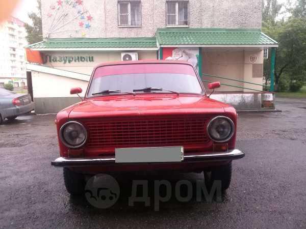 Лада 2101, 1981 год, 23 000 руб.