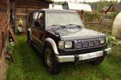 Барнаул Galloper 1996