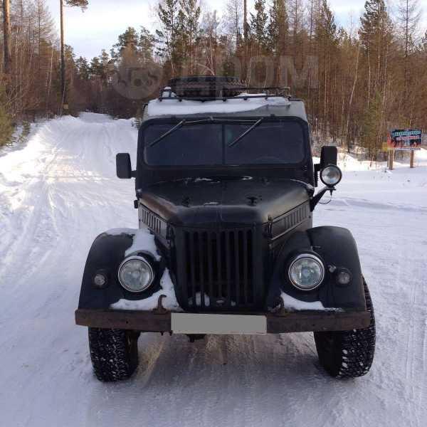 ГАЗ 69, 1967 год, 110 000 руб.