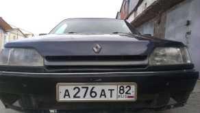 Севастополь 25 1990