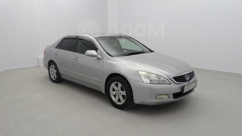 Honda Inspire, 2005 год, 450 000 руб.