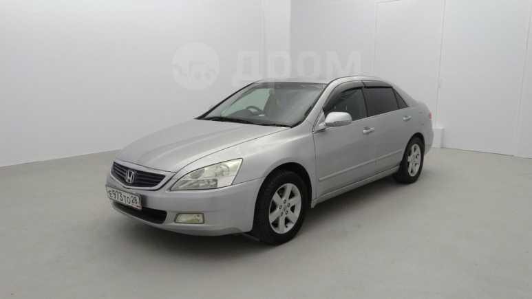 Honda Inspire, 2005 год, 440 000 руб.