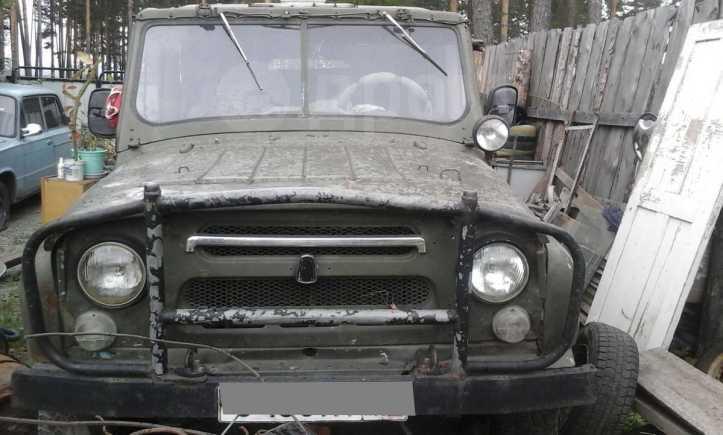 УАЗ 469, 1993 год, 25 000 руб.