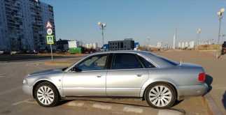 Нижневартовск A8 1996