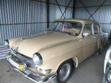 Барнаул 21 Волга 1960