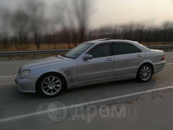 Mercedes-Benz S-Class, 1999 год, 530 000 руб.