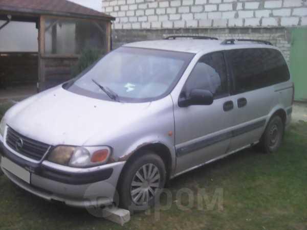 Opel Sintra, 1997 год, 150 000 руб.