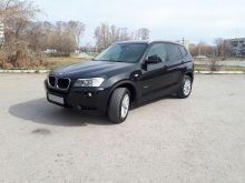 Екатеринбург BMW X3 2013