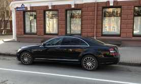 Кемерово S-Class 2009