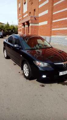 Томск Mazda3 2007