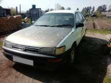 Вяземский Corolla 1996