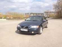 Кемерово S60 2006