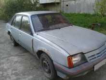 Челябинск Ascona 1986