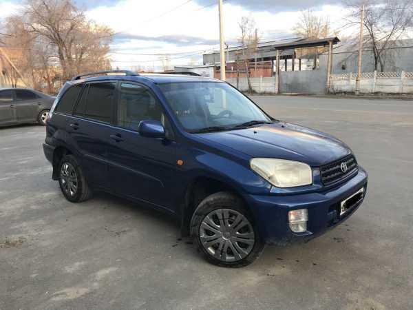 Toyota RAV4, 2002 год, 399 000 руб.