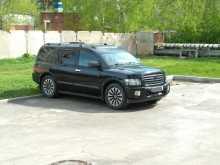 Сибирский QX56 2004