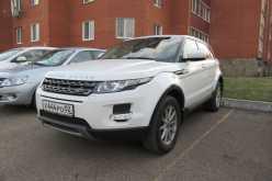 Стерлитамак Range Rover Evoque