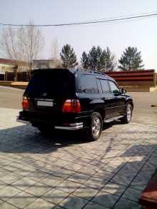 Чита Land Cruiser 1999