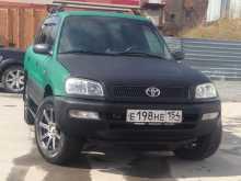 Новосибирск RAV4 1996