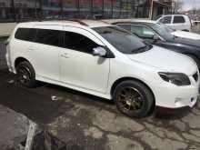Петропавловск-Кам... Corolla Fielder