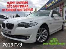 Тихорецк 5-Series 2012