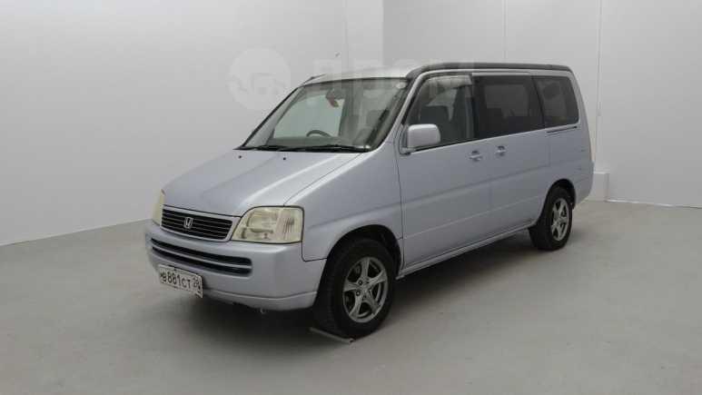 Honda Stepwgn, 2001 год, 340 000 руб.