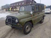 Ноябрьск 469 1981