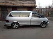 Барнаул Estima 1996