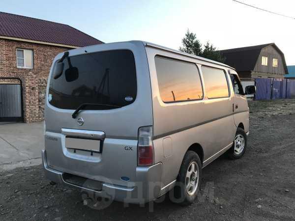 Nissan Caravan, 2007 год, 599 000 руб.