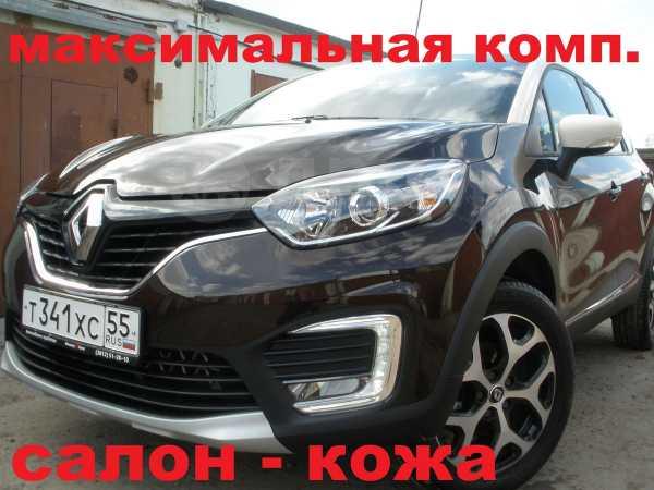 Renault Kaptur, 2016 год, 1 057 000 руб.