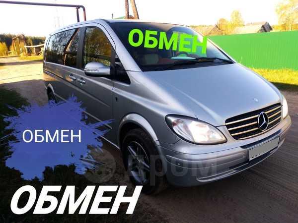 Mercedes-Benz Viano, 2009 год, 1 329 000 руб.