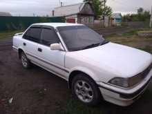 Усолье-Сибирское Corolla 1989