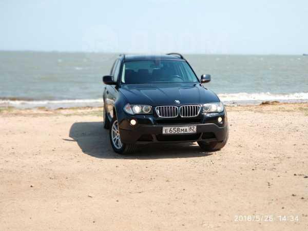 BMW X3, 2010 год, 760 000 руб.