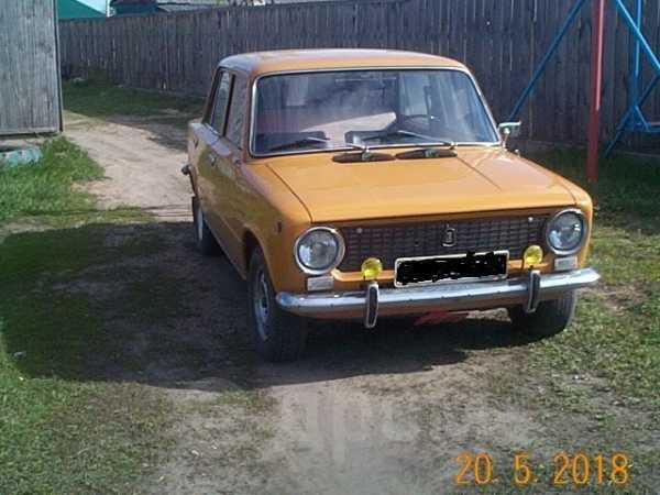 Лада 2101, 1977 год, 45 000 руб.
