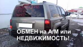 Нижневартовск Patriot 2008