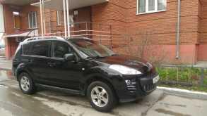 Томск 4007 2012