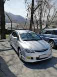 Honda Civic, 2006 год, 450 000 руб.
