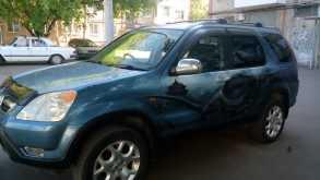 Honda CR-V, 2001 г., Красноярск